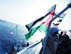Gazze'ye Özgürlük Filosu yolda...