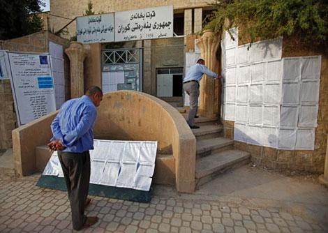Kürt Federe Bölgesinde seçim galerisi resim 2