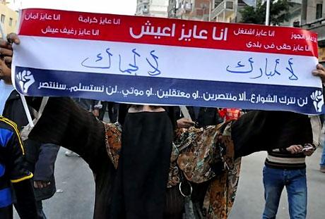 Mısır'da Halk isyanı galerisi resim 21