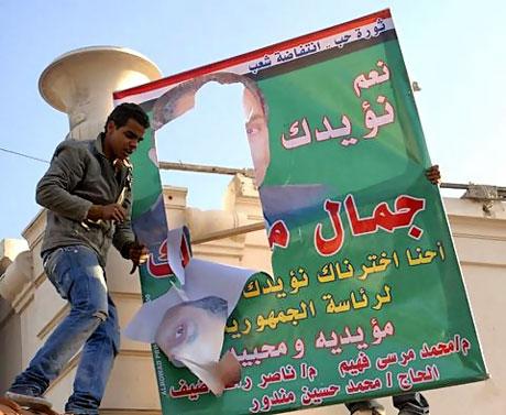 Mısır'da Halk isyanı galerisi resim 24