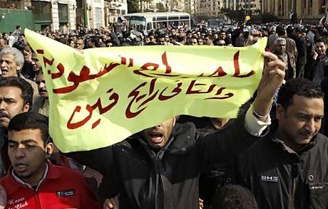 Mısır'da Halk isyanı galerisi resim 28