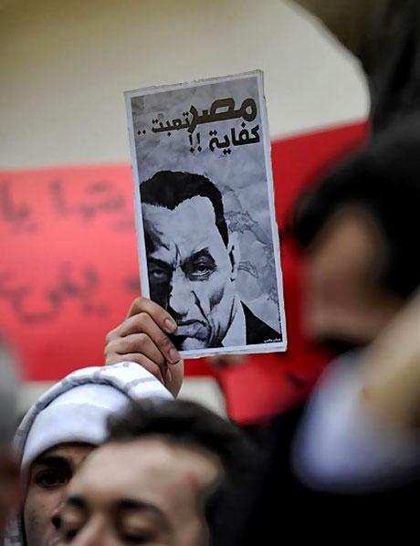 Mısır'da Mübarek iktidarı sallanıyor galerisi resim 33