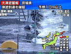 Japonya'da Deprem ve Tsunami