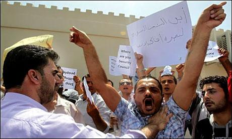 Suriye'de isyan ateşi alevlendi! galerisi resim 1