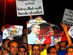 Erdoğan'ı binlerce kişi karşıladı