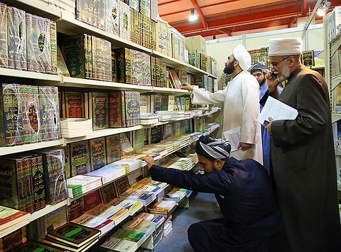 13'üncü Uluslararası Erbil Kitap Fuarı'ndan kareler galerisi resim 10