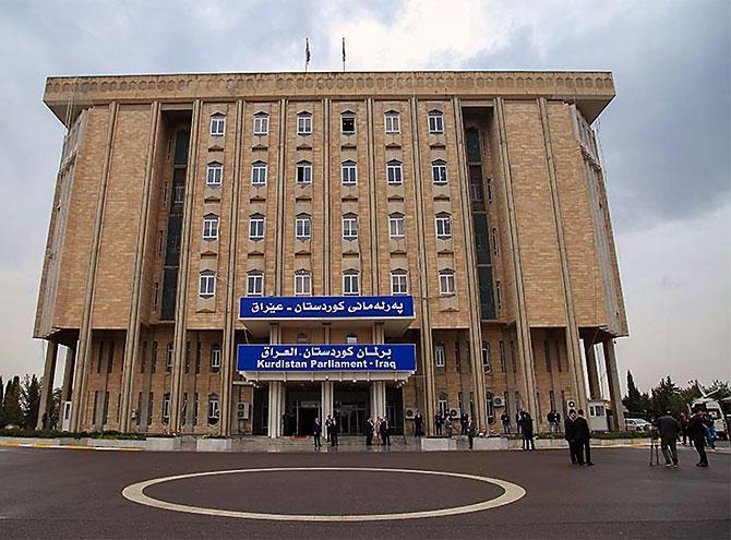 Kürdistan Parlamentosu'nun yeni üyeleri yemin etti galerisi resim 1
