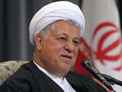 İran gelişmelere ilişkin bildiri yayımladı