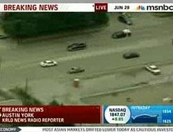 Kaza anı saniye saniye görüntülendi