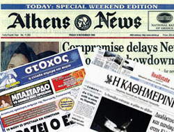 Yunan basını: Hepimiz Filistinliyiz