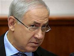 İsrail'in abluka şartı!