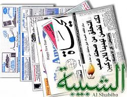 Arap basınından özetler