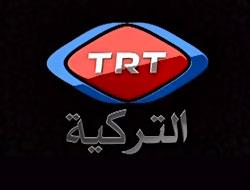 Beşşar Esad TRT El Türkiye'de