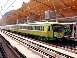 Mekke Metrosu faaliyete başladı