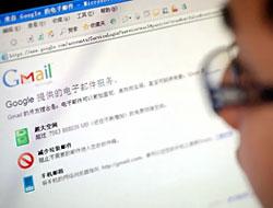 Gmail kullanıcıları dikkat!