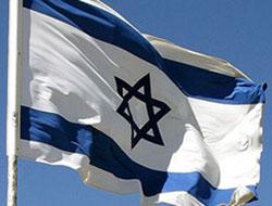 İsrail'den ilk açıklama