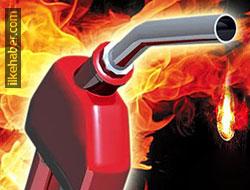 Kürdistan petrolünde kriz: Bağdat Ankara'yı uyardı