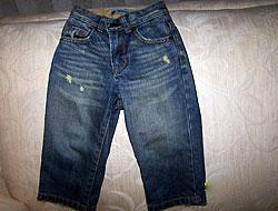Kot pantolonda kimyasal maddelere rastlandı
