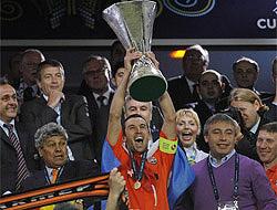 Son kupa Shakhtar'ın oldu / VİDEO