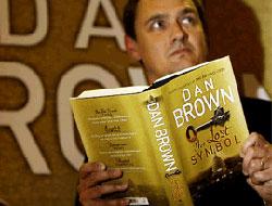 Brown'ın sembolü Türkleri kızdıracak