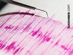 Japonya'da 7.8 büyüklüğünde deprem