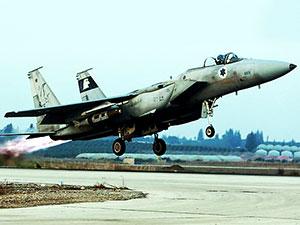 İsrail'den Şam yakınlarında hava saldırısı