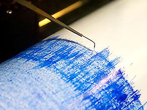 Çanakkale'de 5.3'lük deprem