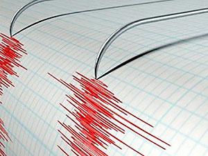 Çanakkale'de 4,6 büyüklüğünde deprem