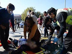 İçişleri Bakanlığı'ndan açıklama: 30 ölü, 126 yaralı