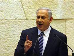 """Netanyahu: ''Ayrılık' kışkırtıcı..."""""""