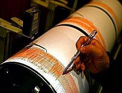 Tahran'da 4,0 şiddetinde deprem