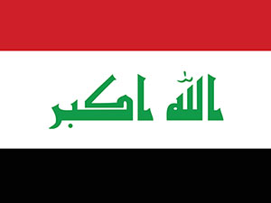Irak, Türkiye'ye nota verdi
