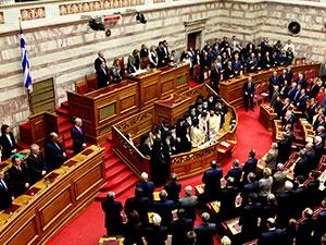 Yunanistan parlamentosu Filistin'i tanıdı