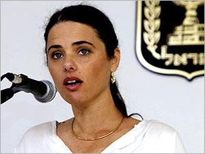 İsrail: Bağımsız Kürd devletini destekleriz