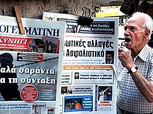Yunanistan'da gazeteciler 24 saatlik greve başladı