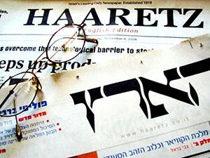 Haaretz: Netanyahu gizlice Suudi Arabistan'a gitti
