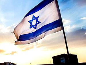 ABD'den İsrail'e 705 milyon dolar yardım