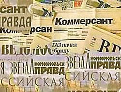 Rus Basınından Özetler (24.10.2009)