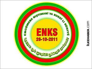 ENKS'den Efrin için uluslararası koruma çağrısı