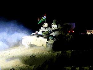 IŞİD, Şengal'de Peşmerge'ye saldırdı