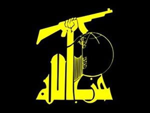 ABD, Hizbullah komutanını terör listesine aldı