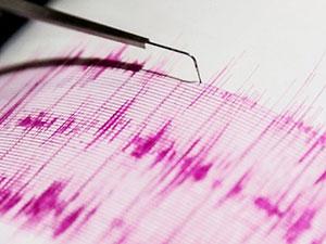 Ağrı'da 4.5 şiddetinde deprem