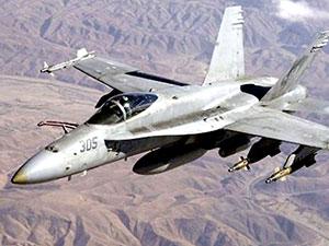 ABD'de İki savaş uçağı havada çarpıştı