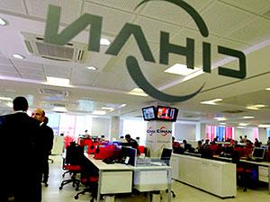 Cihan Haber Ajansı TMSF'ye devredildi