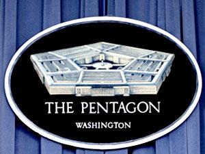 Pentagon'dan SDG'ye zırhlı araç açıklaması