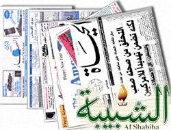 Arap Basını (29 Ekim 2009)