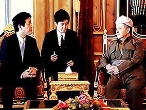 Japonya: Kürdistan'a her türlü desteğe hazırız