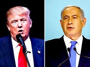 Trump: İsrail'i koşulsuz destekleyeceğiz