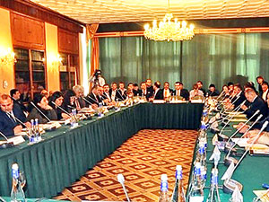 Moskova Kürd Konferansı başladı