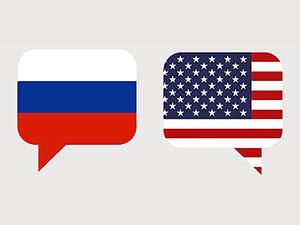 Rusya'dan ABD'ye yanıt: Kırım'ı iade etmeyeceğiz